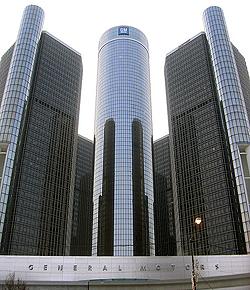 image of General Motors buildings in Detroit