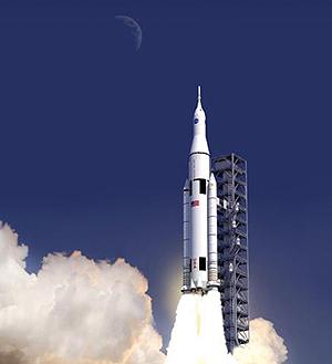 Nasa proposed rocket artist rendering