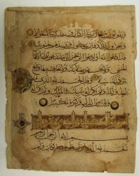 A manuscript of medieval music